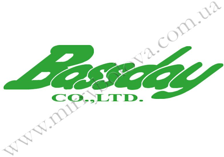Brand Bass Day