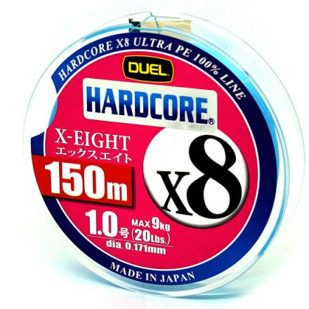 Шнур Duel Hardcore X8 150m