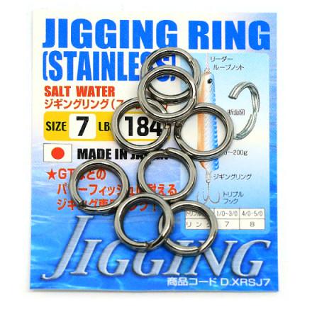 Кольцо заводное NT Swivel Jigging Ring
