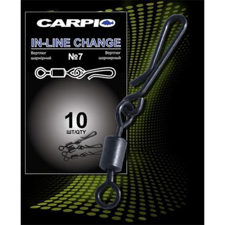 Вертлюг Carpio In-Line Change