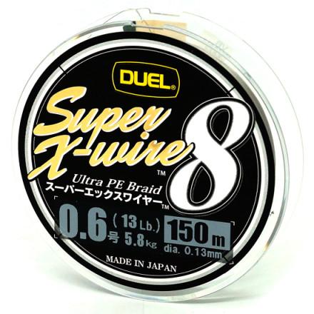 Шнур Duel Super X-Wire 8х 150m Silver