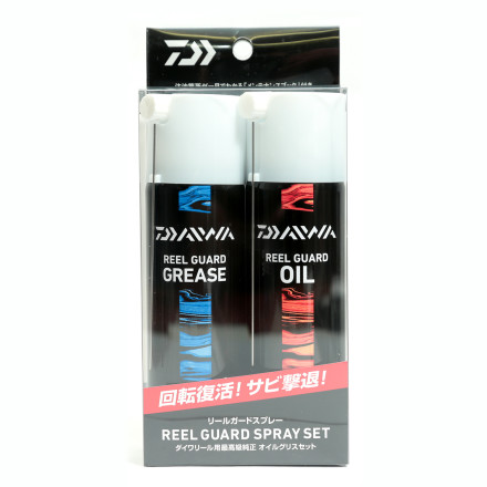 Смазка Daiwa Reel Guard Spray Set