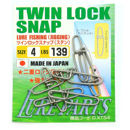 Застежка NT Swivel Twin Lock Snap