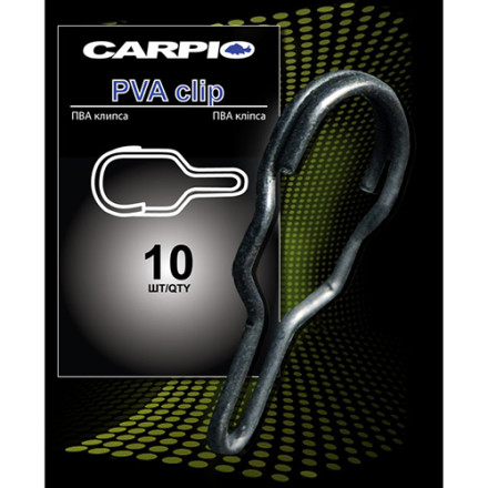 ПВА клипса Carpio PVA Clip
