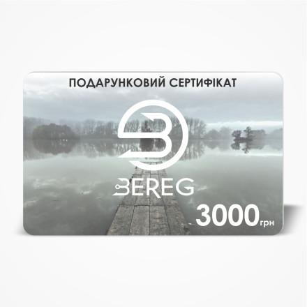 """Подарочный сертификат """"BEREG"""""""