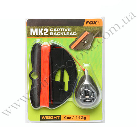Задний груз FOX Captive Back Leads