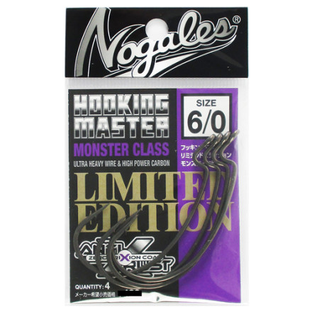 Крючок оффс. Varivas HM Limited Edition Monster Class