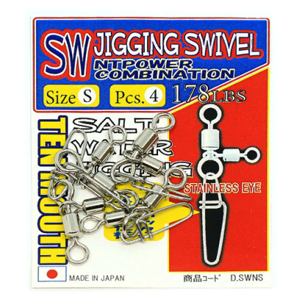 Вертлюг SW Jigging Swivel NI