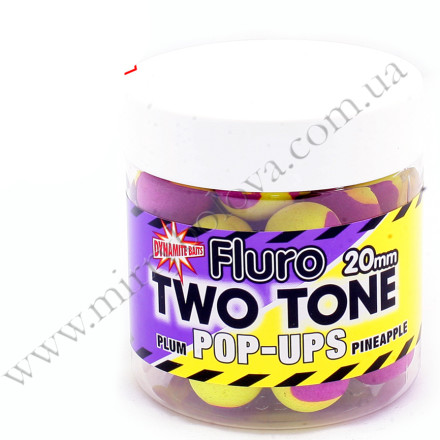 Бойлы Dynamite Pop-Ups Plum & Pineapple Two Tone