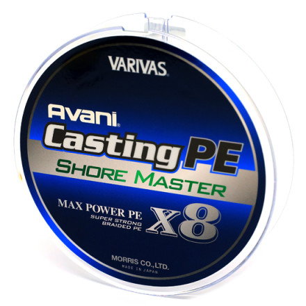 Шнур Varivas Casting Max X8 Shore Master 200M