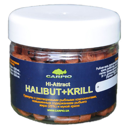 Пеллетс Carpio Hi-Attract Halibut+Krill 170gr