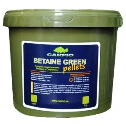 Пеллетс Carpio Betaine Green 3 кг