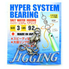 Вертлюг NT Swivel Hyper System Bearing