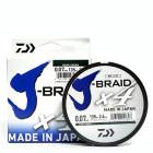 Шнур Daiwa J-Braid X4E Dark Green 135 м