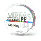 Шнур Varivas High Grade PE marking X4 150m