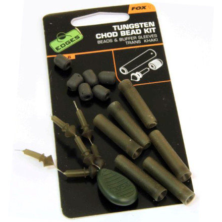 Намистинки вольфрамові FOX Edges Tungsten Chod Bead Kit