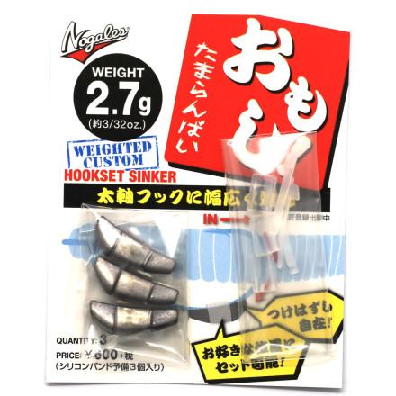 Крючок оффсетный с пригрузкой VARIVAS Hook Set Sinker OMOSHI