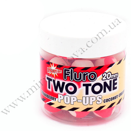 Бойли DYNAMITE Pop-Ups Strawberry & Coconut Cream Two Tone