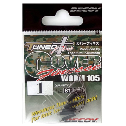 Гачок DECOY Cover Finesse Worm 105