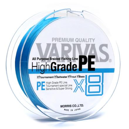 Шнур VARIVAS High Grade PE X8, Ocean Blue,150m