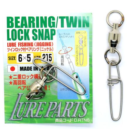 Застежка с вертлюгом NT SWIVEL  Bearing/Twin Lock Snap