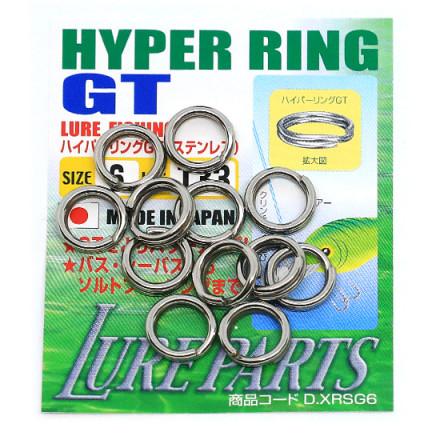 Кольцо заводное NT SWIVEL Hyper Ring GT