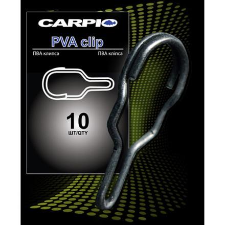 ПВА кліпса CARPIO PVA Clip