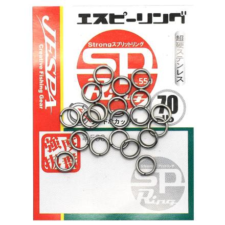 Заводные кольца YARIE Split Ring 550
