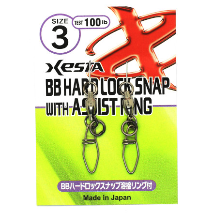 Застежка XESTA BB Hard Lock Snap welded