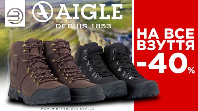 AIGLE-40%