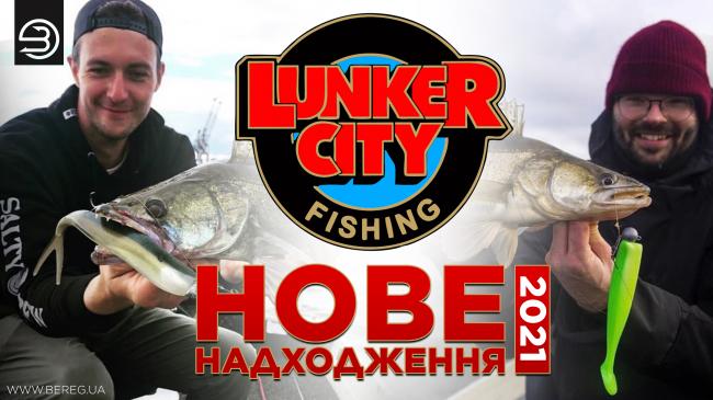 NEW LUNKER CITY
