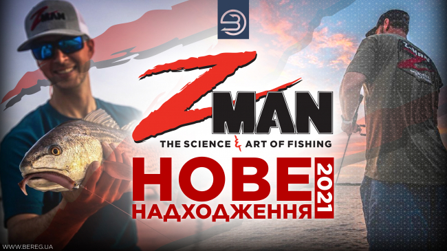 NEW Z-MAN